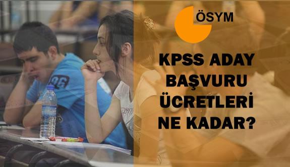 2016 KPSS Aday Başvuru Ücreti Ne Kadar?