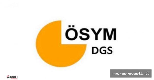 2016 DGS  Sınav Başvuru Ücreti Hangi Bankalara Yatırılacak? ÖSYM Kredi Kartı ve ATM ile 2016 DGS Ücreti Ödeme İşlemleri