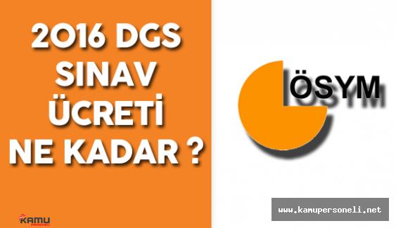 2016 Dikey Geçiş Sınavı (2016 DGS) Başvuruları Başladı ! ( Sınav Ücreti Ne Kadar?)