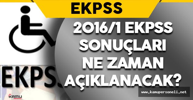 2016 EKPSS Tercih Sonuçları Halen Açıklanmadı