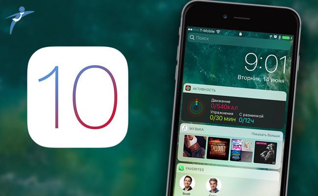 iOS İçin 10.2 Jailbreak Kullanıma Sunuldu! Telefon Kullanıcılarını Neler Bekliyor?