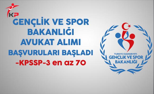 Genclik Ve Spor Bakanligi: KPSS B Memur Alım İlanları- Kamupersoneli.net