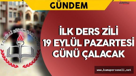 """Okullar """"15 Temmuz Demokrasi Zaferi ve Şehitleri Anma"""" Etkinliğiyle Açılacak"""