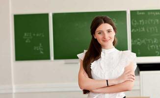 MEB 20 Bin Öğretmen Alımı Mülakat Sonuçları Açıklandı, Şimdi Ne Olacak?