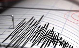 AFAD Açıkladı ! Ege Denizinde 4.1 Şiddetinde Deprem Meydana Geldi