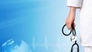 Sağlık Bakanlığı 12 Bin 500 Personel Alımı Sonucu Oluşan En Düşük ve En Yüksek Puanlar