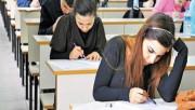 KPSS 2017/1 Tercih Sonuçlarına Göre Oluşan En Düşük ve En Yüksek Puanlar