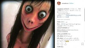Dünya çapında onlarca kişiyi intihara sürükleyen ölümcül oyun Momo#039;nun, ardında yatan gerçek ortaya çıktı.   Momo, ölümcül bir intihar oyunu olarak tanımlanıyor ve birçok gencin ölümüne sebep olmakla suçlanıyor. Ancak Momo#039;nun kendiliğinden ortaya çıkan bir sanal çılgınlıktan daha fazlası olduğu ortaya çıktı.