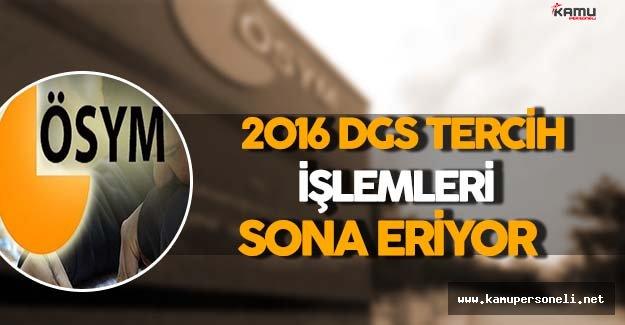 2016 DGS Tercih İşlemlerinde Son Gün !