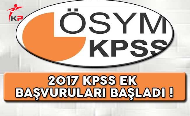 2017 KPSS Adayları Dikkat ! Ek Başvurular Başladı
