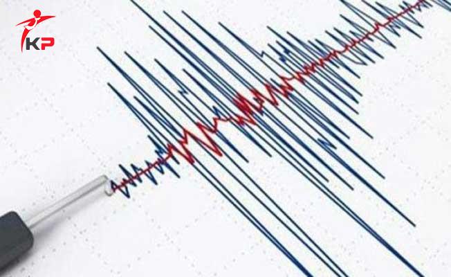 Meksika'da 7.4 Şiddetinde Deprem!