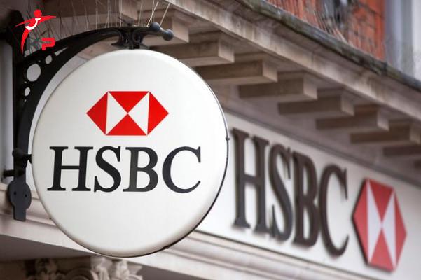 HSBC İhtiyaç Kredisi Faiz Oranları