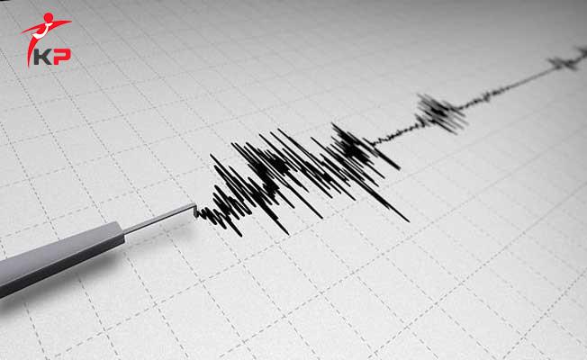 Adıyaman'ın Gölbaşı İlçesinde Korkutan Deprem