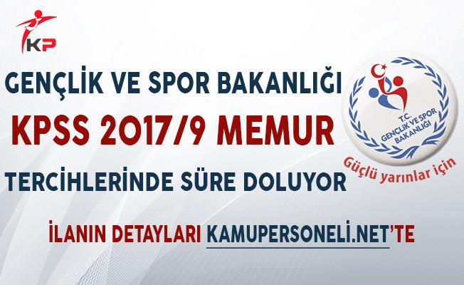 Gençlik ve Spor Bakanlığı KPSS 2017/9 Memur Alımları Sona Eriyor!
