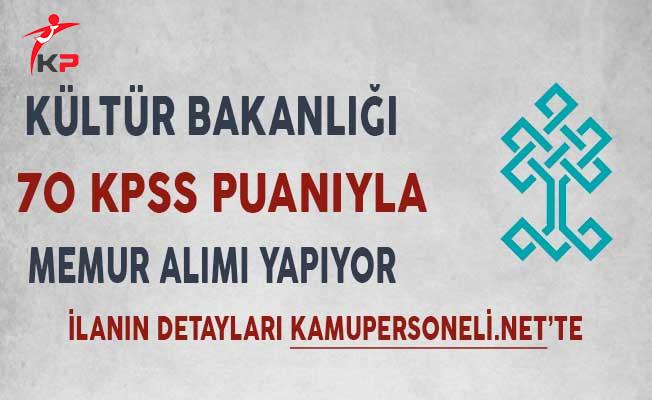 Kültür ve Turizm Bakanlığı Memur Alımı Yapıyor!