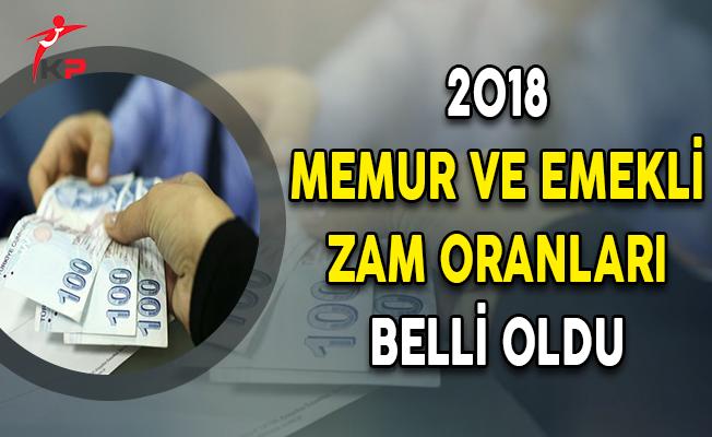 2018 Memur ve Emekli Zam Oranları Belli Oldu