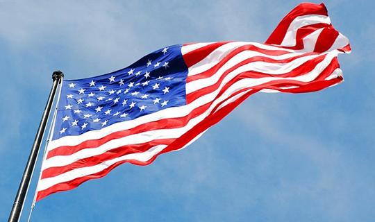 Amerika Kritik Suriye Kararını Paylaştı!