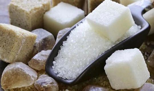 Gıda Bakanlığından Nişasta Bazlı Şeker'e (NBŞ) Yönelik Açıklama