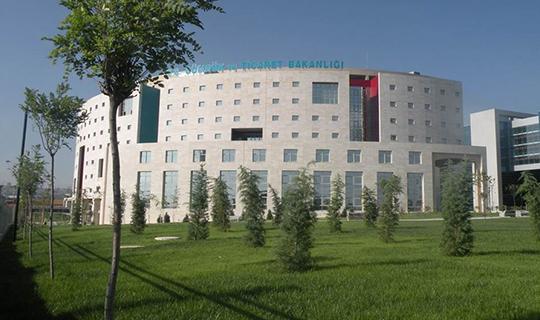Gümrük Bakanlığı Unvan Değişikliği Sınav Duyurusu Yayımlandı