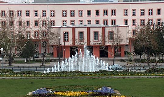 İçişleri Bakanlığı Görevde Yükselme ve Unvan Değişikliği Sınavı Sınav Giriş Kartı Yayımlandı