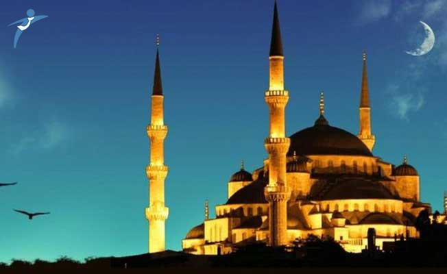 Ramazan Bayramı Hangi Tarihte Başlayacak ? Tatil Kaç Gün Olacak?