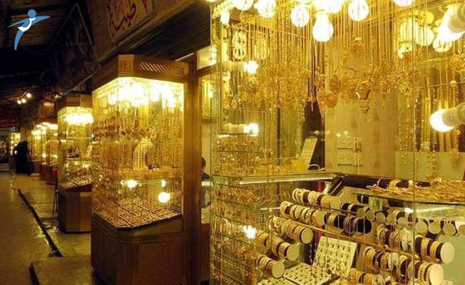 9 Ağustos Gram Altın Fiyatı ve Çeyrek Altın Fiyatı Rekor Kırdı!