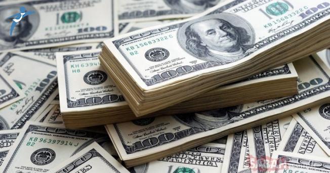 Dolardan Tarihi Rekor! Kimse Bu Kadarını Beklemiyordu!