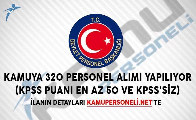Kamu Kurumları 320 Personel Alımı Yapıyor! (KPSS Puanı En Az 50 ve KPSS'siz)