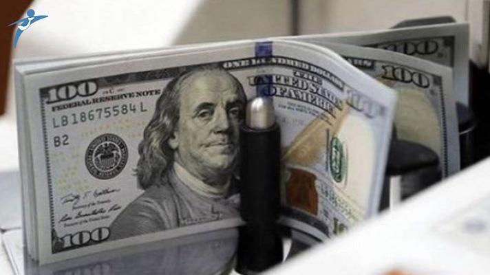 Dolar Son İki Ayın En Düşük Seviyesine Geriledi
