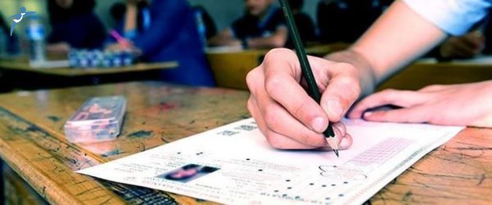 KPSS Ön Lisans Sınavına Katılacak Adaylar Bunlara Dikkat !