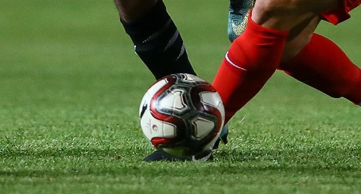 Osmanlıspor Elazığspor maçı Bolu'ya alındı