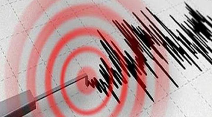 Tekirdağ'da son dakika deprem