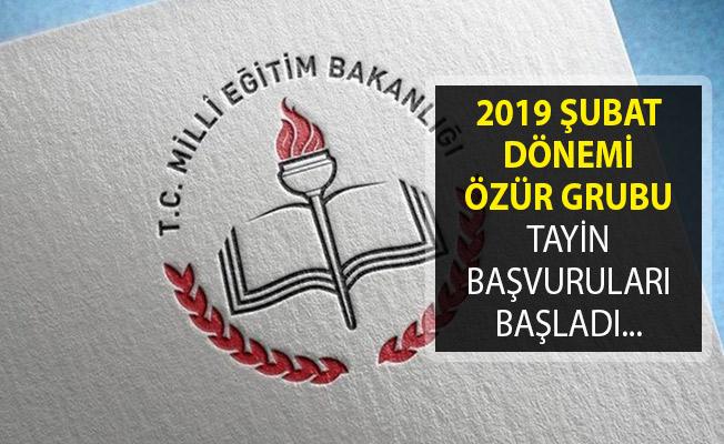 Öğretmenlerin 2019 Şubat Ayı Dönemi Özür Grubu Tayin Başvuruları Alınmaya Başladı!
