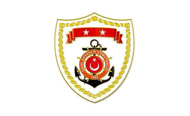 Sahil Güvenlik Komutanlığı (SGK) DPB Üzerinden Kamu Personeli Alımı İçin Yeni İlana Çıktı!