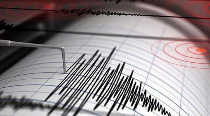 Son Dakika! Çankırı'da Deprem Oldu! Depremin Büyüklüğü 4.7 Olarak Açıklandı