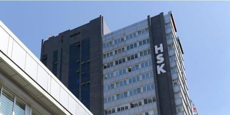 Hakim ve Savcılara Soruşturma İddiası Hakkında HSK'dan Açıklama