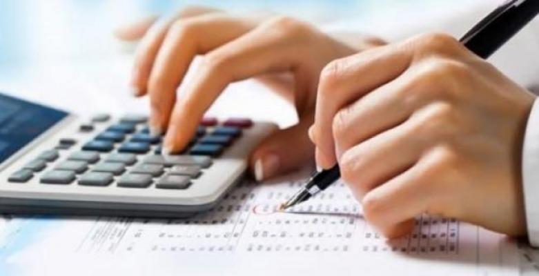 Mart Ayında Bankalar Binlerce Banka Personeli Alımı Yapıyor- (Tecrübeli ve Tecrübesiz)