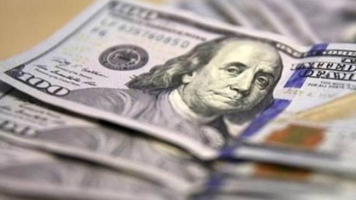 1 Dolar Kaç TL Oldu? Euro ve Dolar Kuru Son Dakika Bilgileri