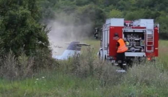 Bulgaristan'da Uçak Düştü! Ölüler Var