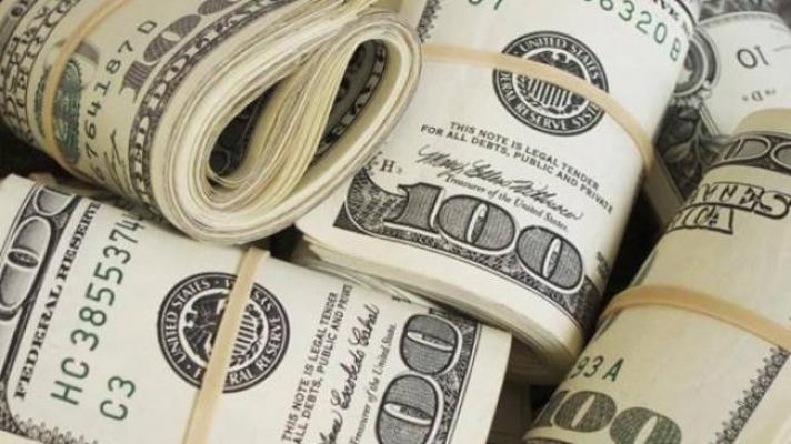 Dolar Fiyatları Rekor Üstüne Rekor Kırdı! Dolar Son Dakika! Dolar Fiyatları Ne Kadar Oldu?