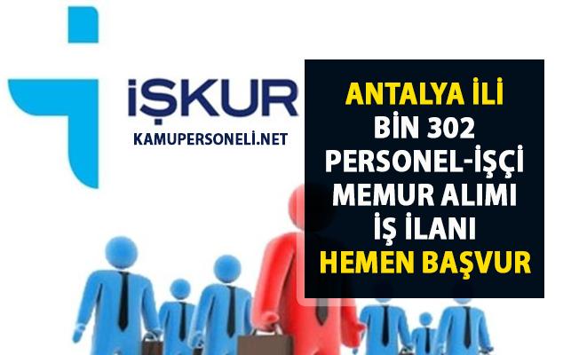 İŞKUR Antalya iş ilanları! 2019 Personel, işçi ve memur alımı güncel ilanlar!..
