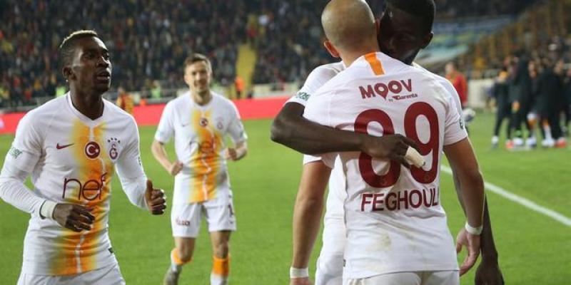 Yeni Malatyaspor- Galatasaray Maçı Kaç Kaç Bitti? ZTK Yeni Malatyaspor- Galatasaray Maç Sonucu! Yeni Malatyaspor- Galatasaray Özet İzle