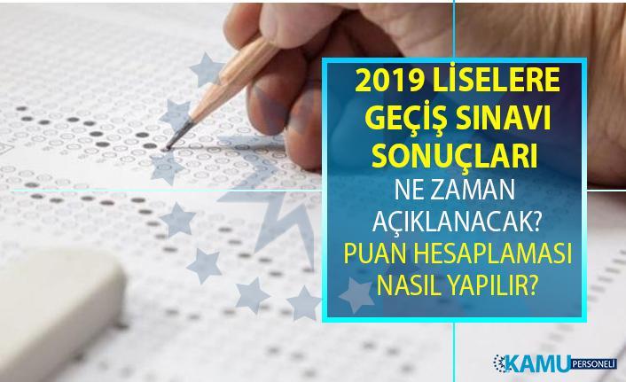 2019 Liselere Geçiş Sınavı (LGS) sonuçları ne zaman açıklanacak? LGS puanlarına meb.gov.tr üzerinden ulaşılabilecek!