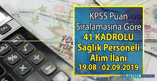İnönü Üniversitesi KPSS puan sıralamasına göre 41 kadrolu personel alımı yapacak!