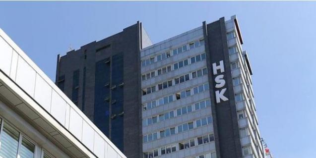 HSK KPSS Puanı İle En Az Lise Mezunu Memur Alımı Yapıyor !