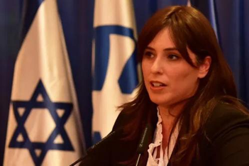 İsrail İtiraf Etti ! Skandal Açıklama: YPG'ye Yardım Ediyoruz