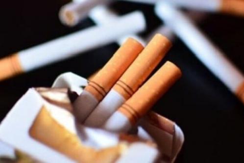 Sigara İçenler Dikkat ! Yeni Dönem Başlıyor