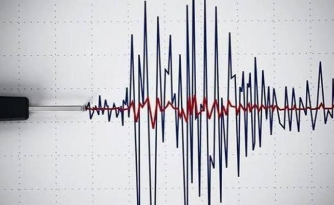 Sivas'ta deprem! 3.7 şiddetinde!