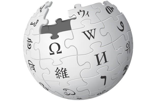 Wikipedia Erişime Açılacak!