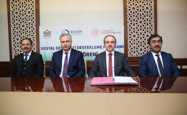 Kuzeydoğu Anadolu Kalkınma Ajansından proje teklif çağrısı!